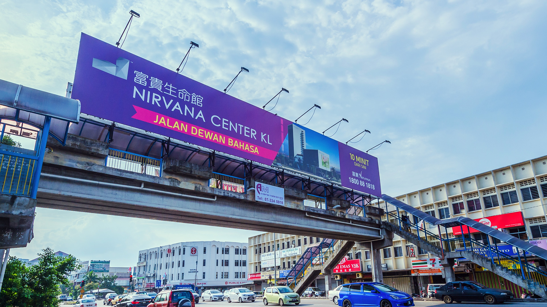 Nirvana Center KL | Ampang